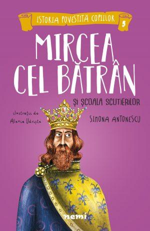 Mircea cel Bătrân și Școala Scutierilor